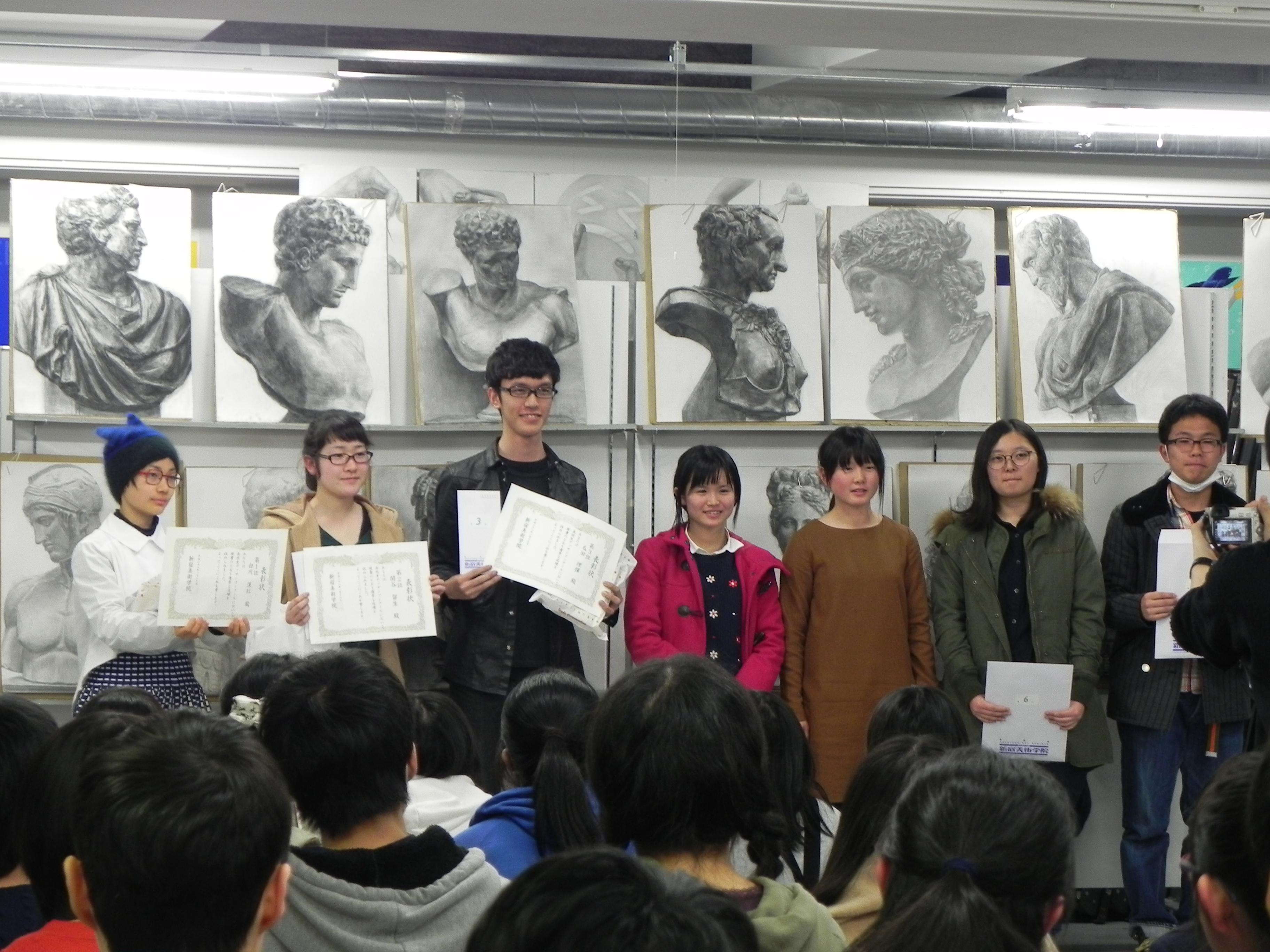 2016.1.17表彰式